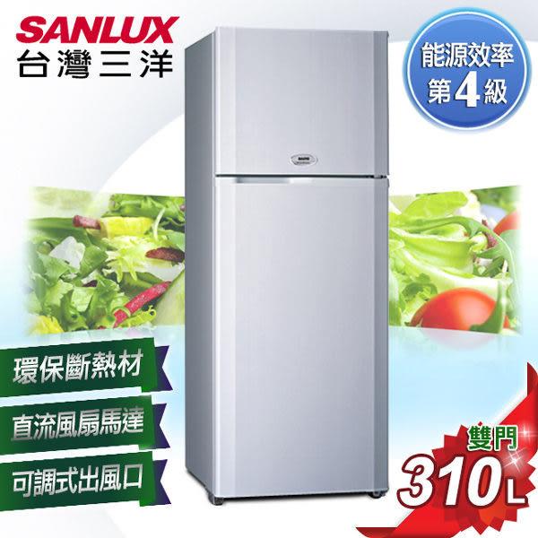 優惠價 ! 限量一台含基本定位安裝 SANLUX台灣三洋 310L雙門冰箱 SR-A310B (6期0利率)