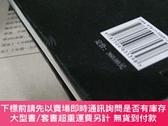 簡體書-十日到貨 R3YY【北宋官窯的發現和考證(彩圖插頁)】 9787506835398 中國書籍出版社