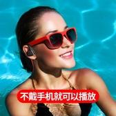 游泳耳機 DACOM 飛魚P10運動跑步無線耳機游泳防水耳塞式蘋果華為通用掛耳式帶 MKS雙12狂歡