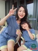 夏季休閒撞色親子裝麻棉針織套裝母女兩件套【聚可爱】