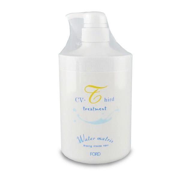 FORD CV-T 水細胞修護霜 750g【櫻桃飾品】【25028】