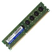 【免運費】ADATA 威剛 DDR3L-1600 8GB 桌上型 低電壓 記憶體
