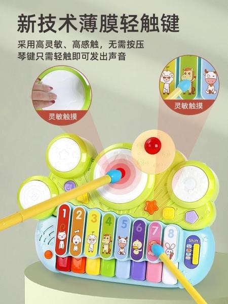 兒童電子琴音樂玩具