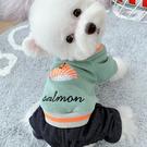 秋冬新款四腳衣狗狗衣服泰迪比熊博美貴賓寵物衣服冬裝小型犬秋裝