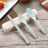 便攜餐具三件套 勺子筷子叉子套裝盒長柄家用學生創意可愛 QX7816 『愛尚生活館』