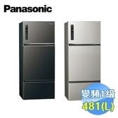 國際 Panasonic 481公升 三門變頻無邊框電冰箱 NR-C489TV