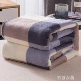 夏季加厚法蘭絨毛毯毛絨床單珊瑚絨毯子雙人單人學生宿舍蓋毯被子   芊惠衣屋igo