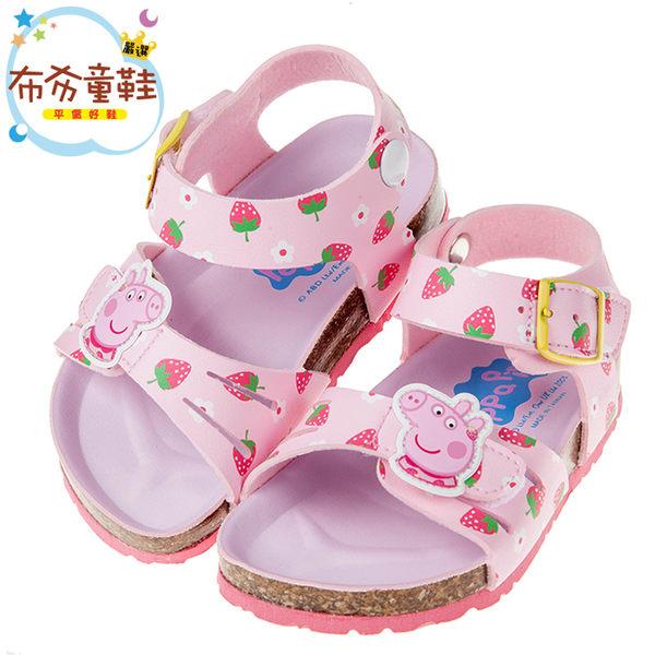 《布布童鞋》粉紅豬小妹佩佩豬粉色草莓歐風兒童氣墊涼鞋(14~18公分) [ A8D526G ]