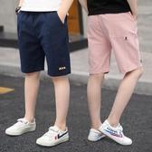 男童短褲兒童裝五分褲夏天薄款中大童休閒褲中褲帥氣褲子外穿潮 雙11提前購