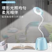【黑五最後倒數】環形觸控筆筒LED檯燈-藍-生活工場