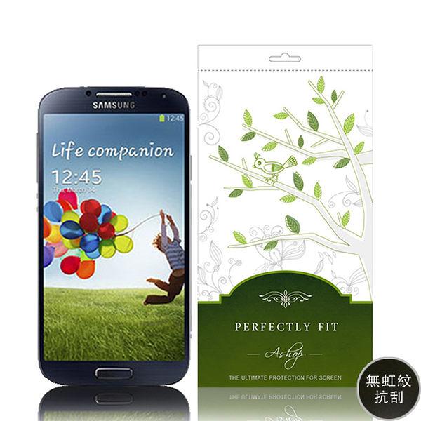 【A Shop】 Real Stuff 系列Samsung GALAXY S4 無虹抗刮保護貼(正)-ASP002-AA-S4
