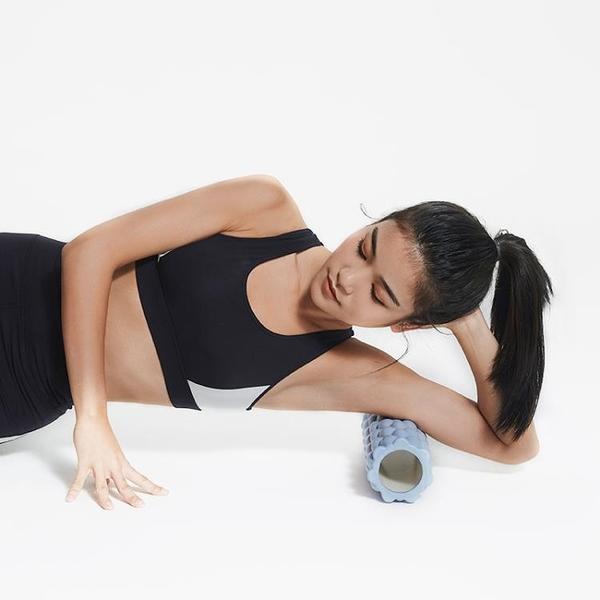 Keep泡沫軸肌肉放松器瘦腿滾軸滾輪棒瑜伽柱健身瘦小腿狼牙棒按摩 小時光生活館