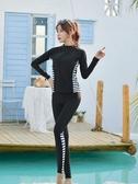 水母衣 韓國運動保守大碼潛水服游泳衣女分體長袖胖mm顯瘦200斤溫泉泳裝 麗人印象 免運