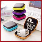 <特價出清>(2入)迷你手機充電器數據線收納包 耳機整理盒(顏色隨機)【AE08214-2】99愛買小舖