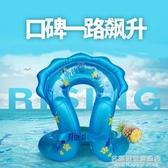 泳樂寶游泳圈大人兒童加厚成人救生圈嬰兒充氣浮圈游泳裝備網紅 NMS名購居家