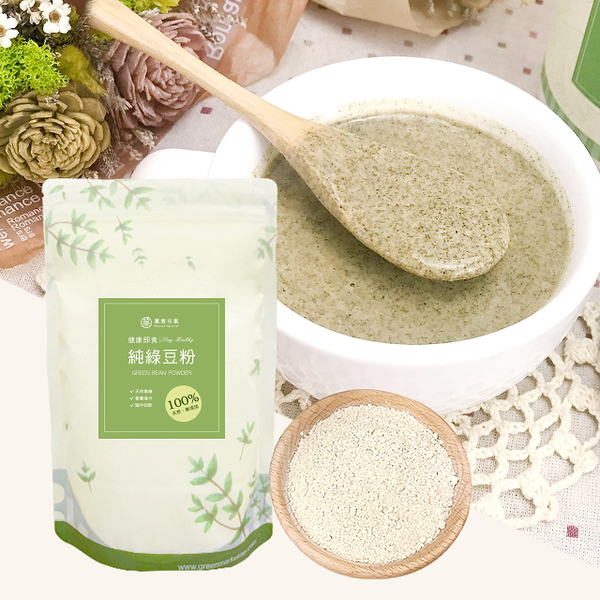 純綠豆粉 無糖100%純天然 袋裝補充包【菓青市集】