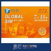 (7天上網吃到飽)TEL25 亞洲13國上網卡/網路卡/行動網卡/旅遊必備/免綁約網卡【馬尼通訊】