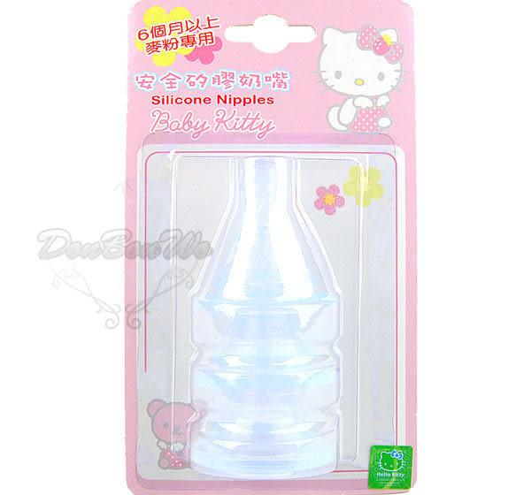 Kitty嬰兒奶瓶替換用奶嘴吸嘴6個月以上麥粉專用3入組071028通販屋