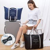 雙十一秒殺行李包女手提大容量輕便學生旅行包韓版短途行李袋女拉桿健身包潮   巴黎街頭