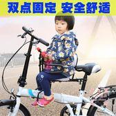 單車座椅 折疊車坐椅前置安全休閑車車快拆 兒童座椅