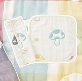 日本Hoppetta六層紗繽紛蘑菇背巾口水巾