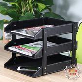 辦公桌收納置物架檔架辦公司檔收納盒創意書桌資料架皮革 全館免運