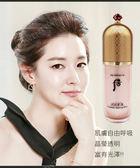 【2wenty6ix】★ 正韓 ★ Whoo 后 - 拱辰享 美 - 精華隔離霜 40ml  Essential Makeup Base (不分色)