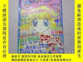 二手書博民逛書店16開漫畫月刊罕見Comic Fans 2004年 1月號Y24