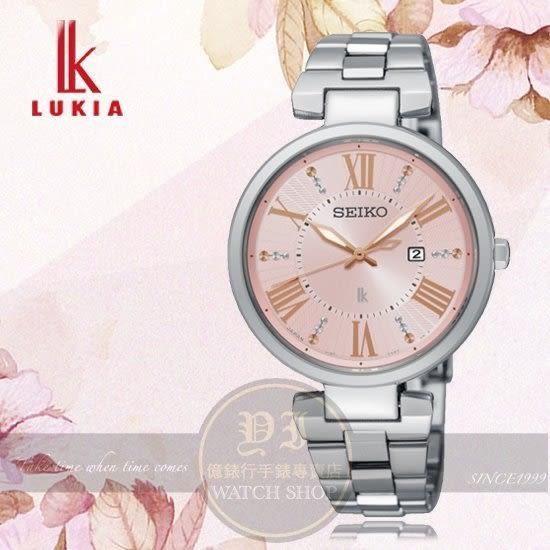 SEIKO日本精工LUKIA林依晨代言櫻花飛舞太陽能時尚腕錶V137-0CW0P/SUT331J1公司貨