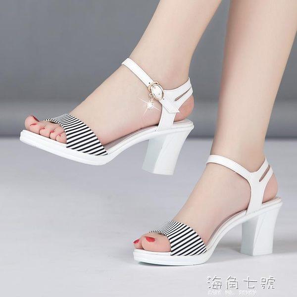 魚嘴涼鞋高跟鞋涼鞋女款小清新粗跟魚嘴中跟韓版百搭一字帶夏季女鞋 海角七號