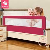 寶寶護欄 寶寶防摔掉床邊擋板通用1.2-2米