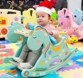 兒童搖馬寶寶座椅兩用搖搖馬搖椅帶音樂塑膠玩具小木馬周歲禮物wy台秋節88折