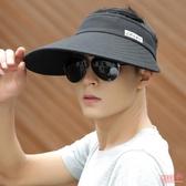 帽子 男夏天防曬大檐夏季潮戶外透氣男士棒球帽太陽鴨舌空頂遮陽帽
