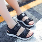 男童涼鞋新款兒童沙灘鞋韓版防滑軟底涼鞋中大童夏季小孩童鞋花間公主