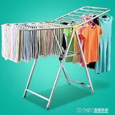 家用摺疊晾衣架落地陽台曬衣架室內外掛衣架翼型不銹鋼行動涼衣架WD 溫暖享家