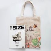 店長推薦 日韓文藝棉麻女單肩包可愛學生環保袋收納袋韓國女包夏手提購物袋