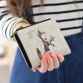 伊人貝貝可愛女士錢包女短款日韓版小清新學生折疊多功能零錢包夾 芭蕾朵朵