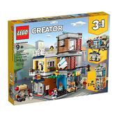 31097【LEGO 樂高積木】創意系列 Creator 寵物店和咖啡廳排樓 Townhouse Pet Shop & Cafe(969pcs)