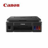 Canon PIXMA G2010原廠大供墨複合機【登錄送7-11禮券$300】