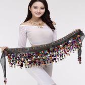 【黑色星期五】銅鑼女肚皮舞腰鍊高檔腰帶練功服裝腰封亮片印度舞蹈腰巾