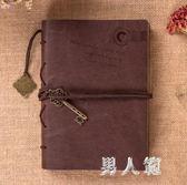 復古旅行日記本創意懷舊皮面牛皮紙空白手帳本筆網格本子 zm4160『男人範』