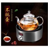 110V觸摸電陶爐電茶爐養生煮茶水壺電磁爐