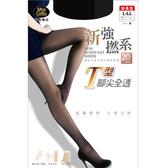 新強撚T型全透褲襪-加長型 MA-11601LL黑