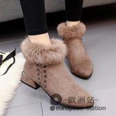 雪靴 冬季尖頭短靴馬丁靴韓版百搭毛毛鞋平底加絨雪地靴鞋