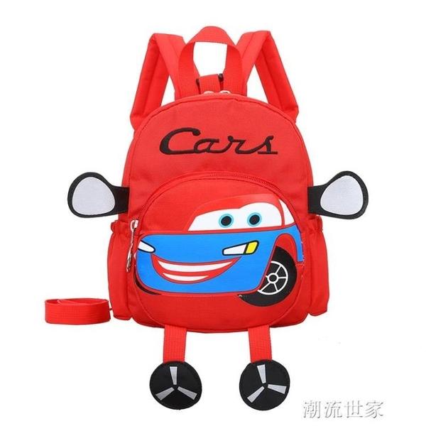 防走失小汽車幼兒園小班兒童書包卡通麥昆1-3歲男女寶寶雙肩背包『潮流世家』