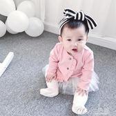 馬甲春秋季開衫外套男寶寶6個月新生兒薄款外套 七色堇