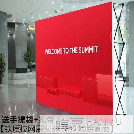 拉網式展架折疊簽名海報布簽到牆噴繪背景牆簽字kt板廣告展示架子 夏日新品 YTL