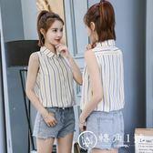 雪紡衫女2018夏裝新款韓版修身百搭大碼條紋花色打底無袖襯衫上衣