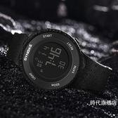 簡約潮流手錶男士防水夜光男孩女中學生兒童鬧鐘多功能運動電子錶
