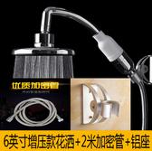 蓮蓬頭 淋浴噴頭手持花灑噴頭浴室蓮蓬頭淋雨噴頭套裝熱水器增壓花灑噴頭